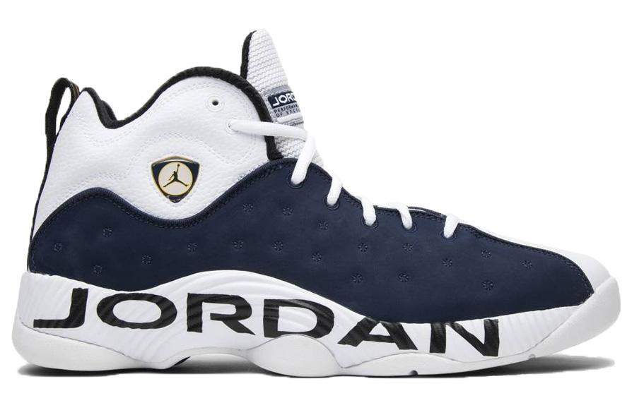 Jordan Jumpman 2 Navy - 819175-417