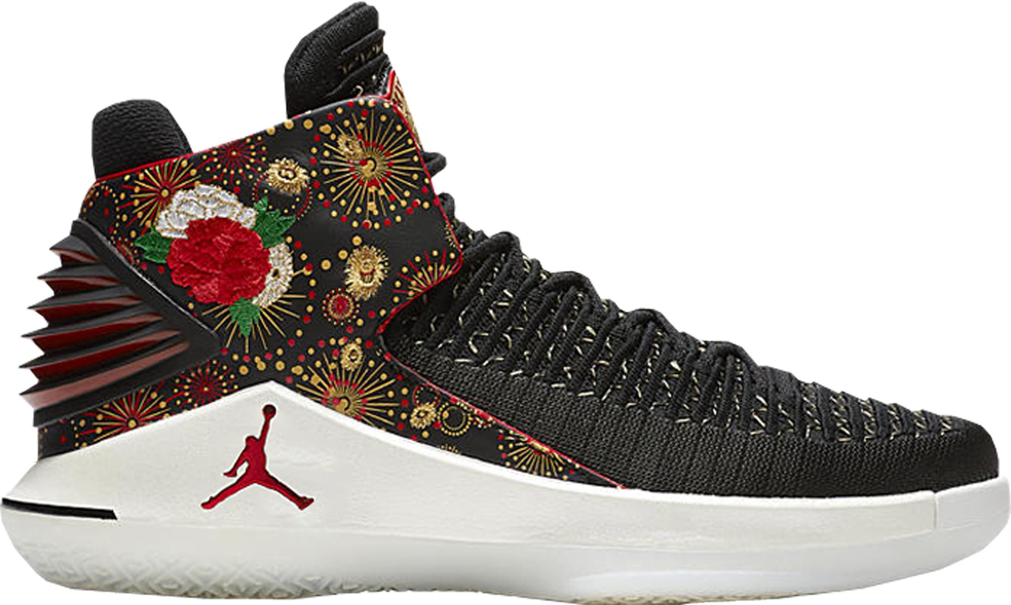 Jordan XXXII Chinese New Year 2018 (China Release)