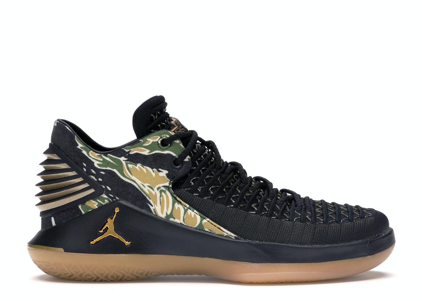 Jordan XXXII Low Camo (GS)