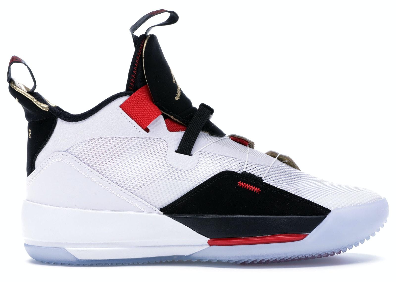 Jordan XXXIII Future of Flight