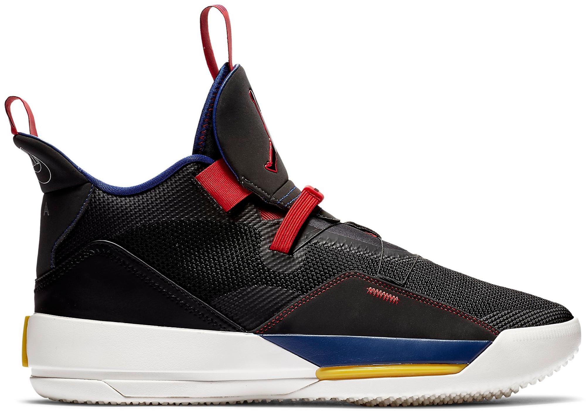 Jordan XXXIII Tech Pack (China Release)