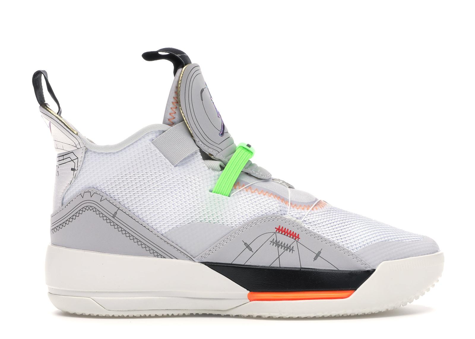 Jordan XXXIII Vast Grey (GS) - AQ9244-004