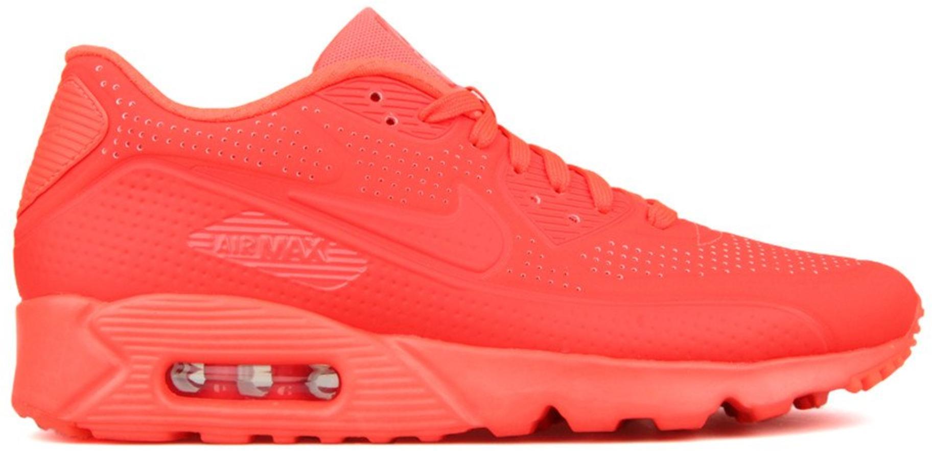 Nike Air Max 90 Ultra Moire Bright