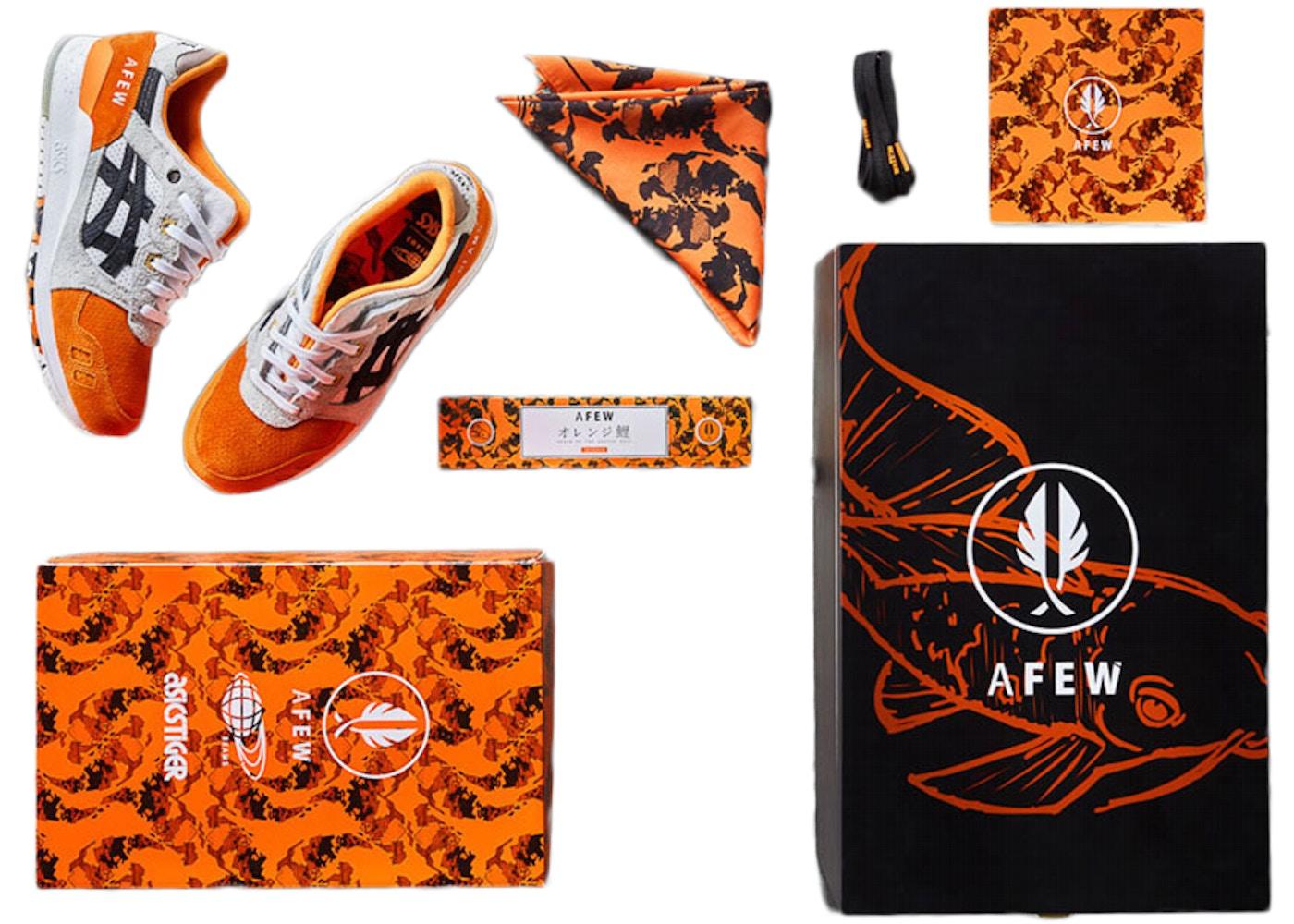separation shoes c035f 0c85a Asics Gel-Lyte III Afew x Beams Orange Koi (Special Box)
