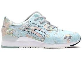 d66b7d64215508 Buy Asics Shoes   Deadstock Sneakers