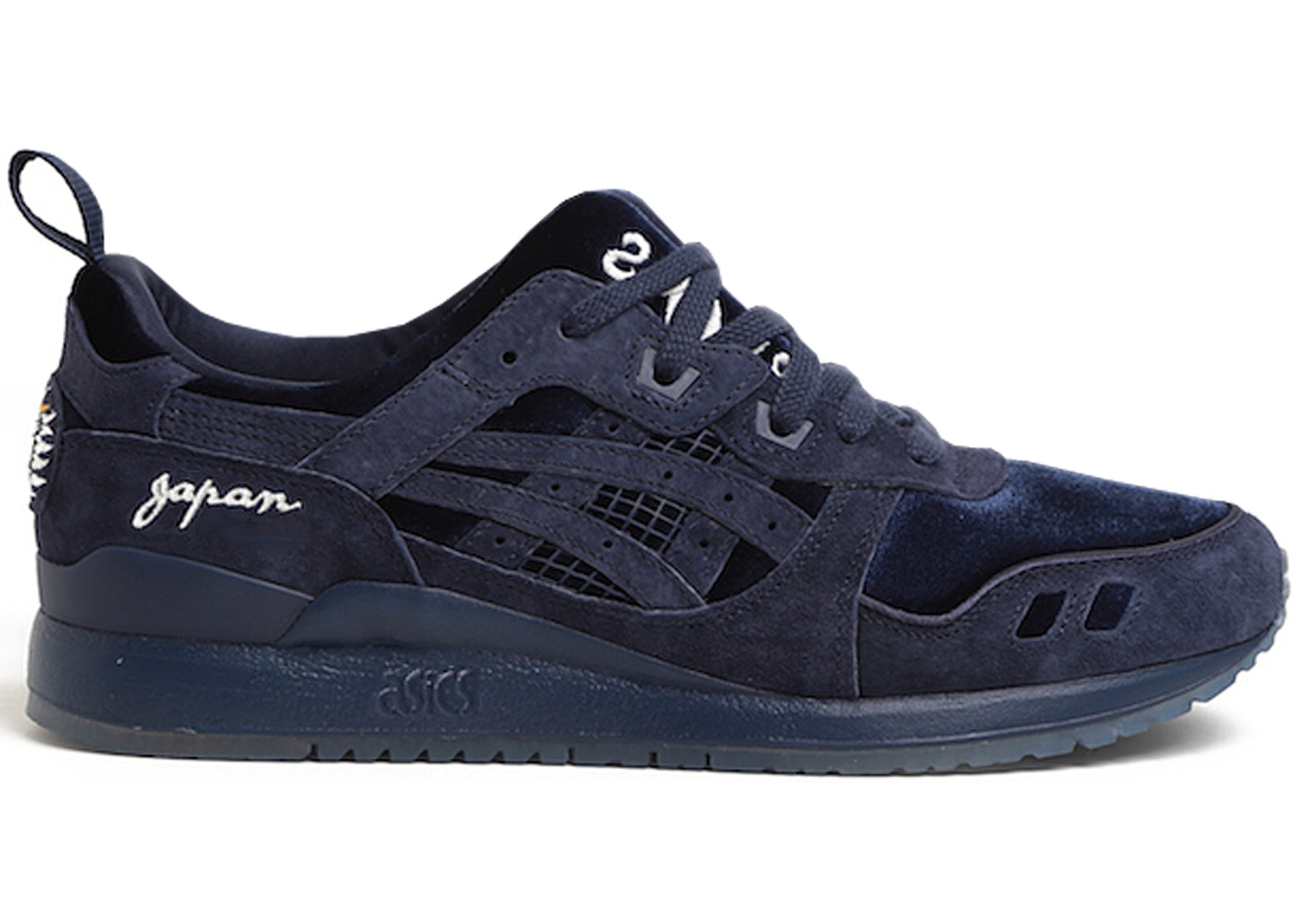 909e54865d17 Asics Size 6 Shoes - Price Premium