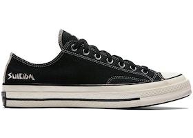 e75b9f2f56a Size 7.5 Footwear - New Lowest Asks
