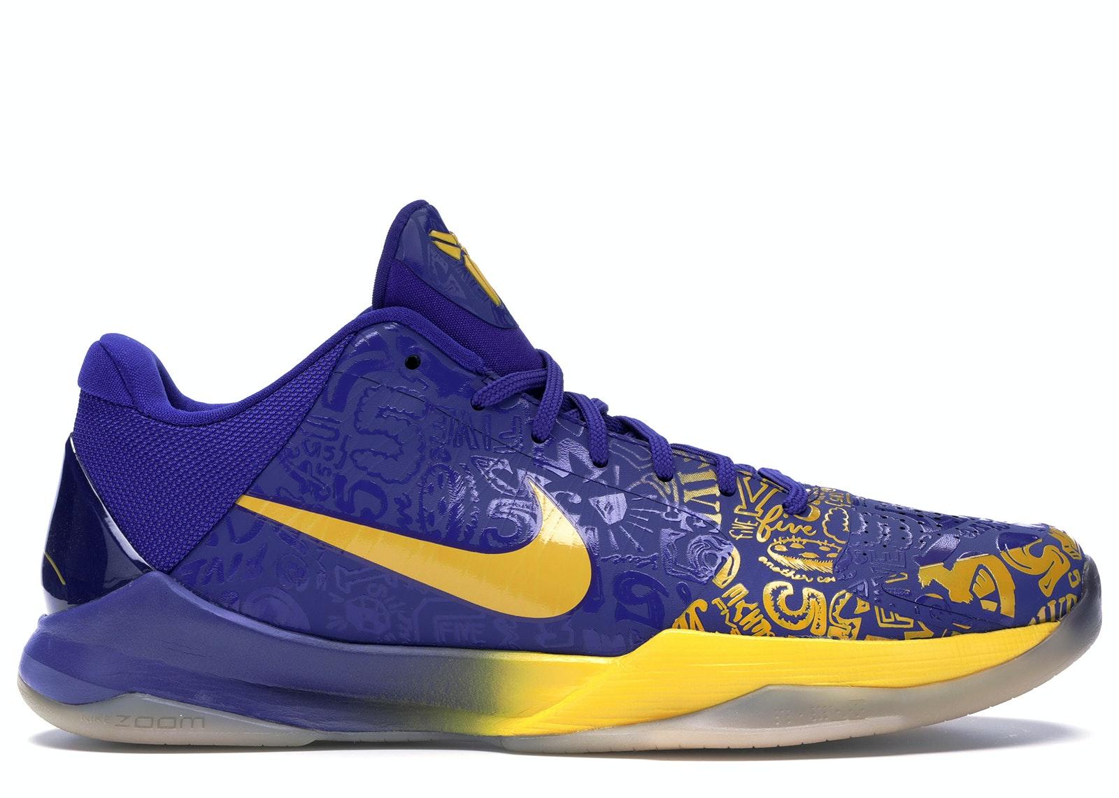 Kobe 5 5 Rings