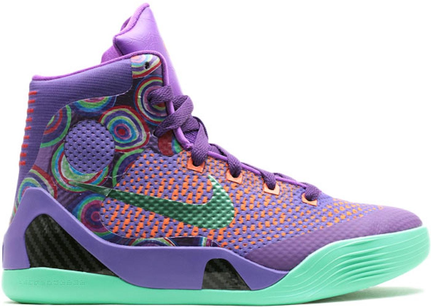 Nike Kobe 9 Elite Purple Venom (GS) - 636602-500