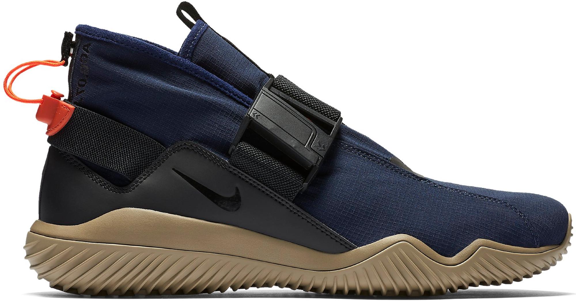 Nike ACG.07.KMTR Obsidian
