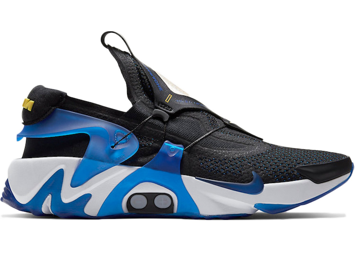 Nike Adapt Huarache Black Racer Blue Us Charger Bv6397 002