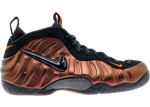 buy online 07193 40eb6 Air Foamposite Pro Color Shift