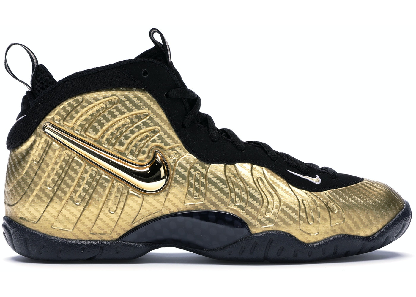 e4aa363cb34 Air Nike Foamposite Pro Metallic Gold (GS) - 644792-701