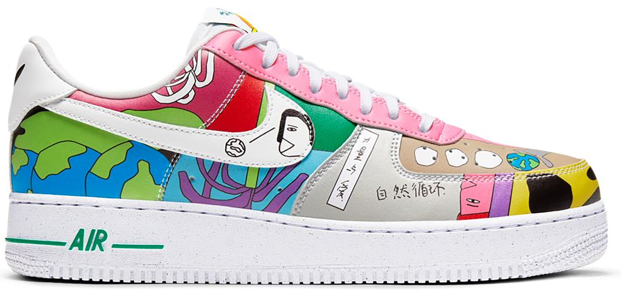 Pre-owned Nike Air Force 1 Flyleather Ruohan Wang In Multi-color ...