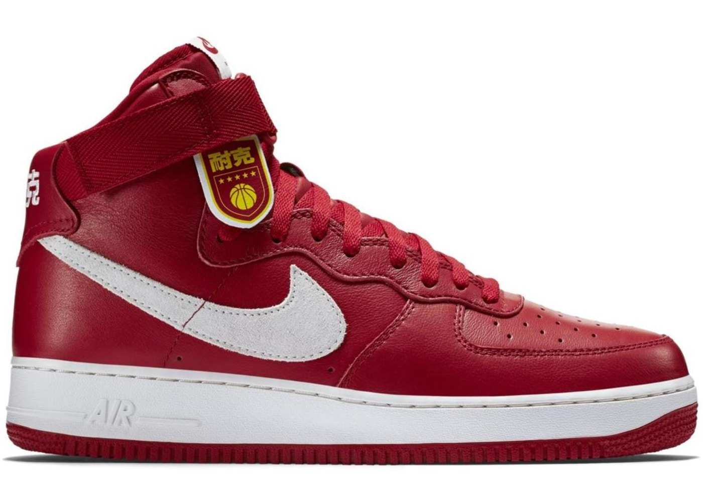 Air Force 1 High Nai Ke Gym Red (2015) by Stock X