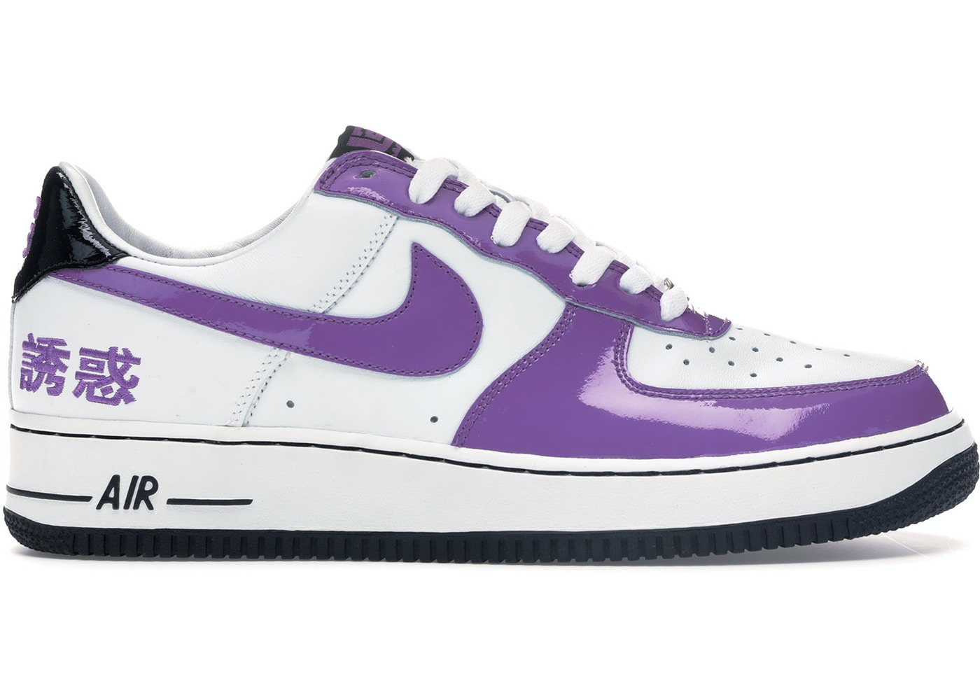 c5fa26b3178b Sell. or Ask. Size  8.5. View All Bids. Air Force 1 Low Chamber of Fear ...