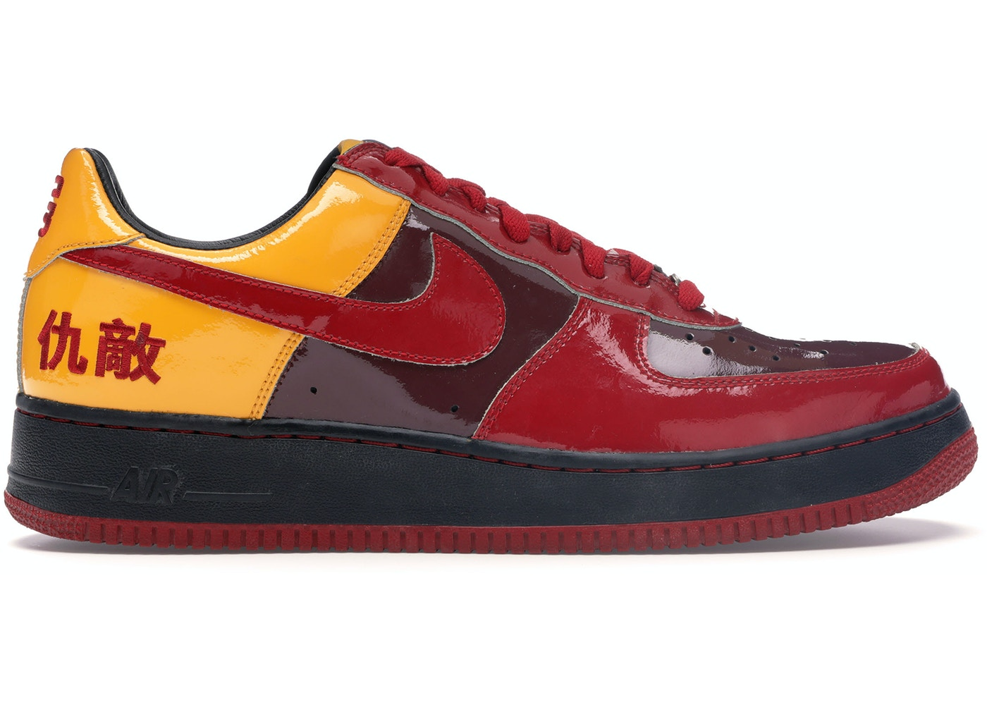 brand new aca14 c708d Sell. or Ask. Size 9. View All Bids. Air Force 1 Low ...