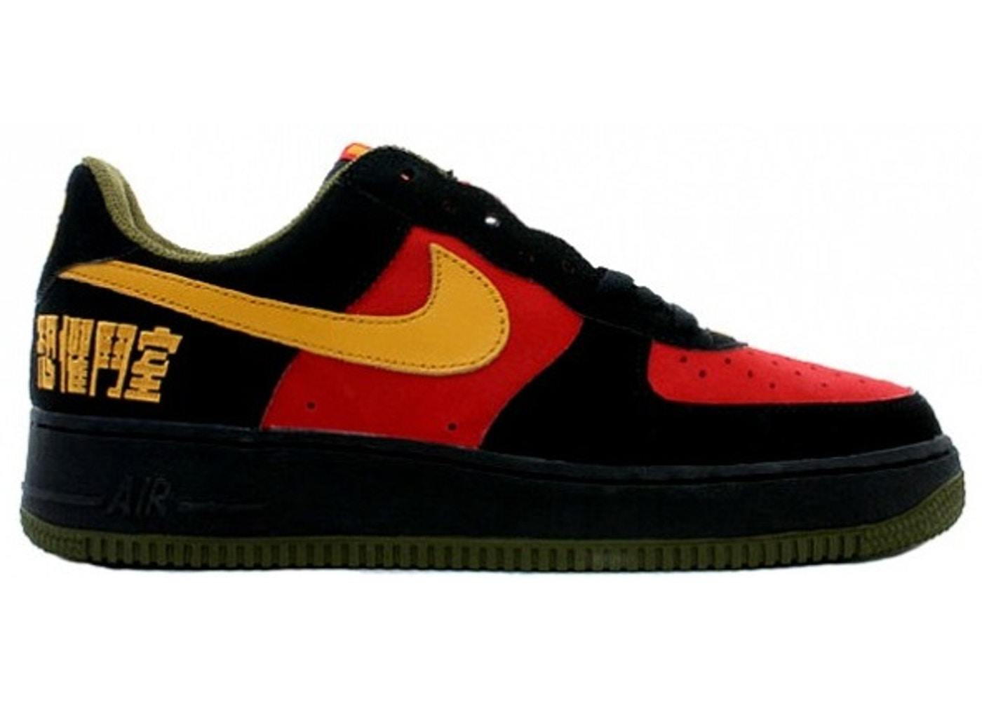 92bc47ca1f4 Nike Air Force 1 Shoes - Last Sale