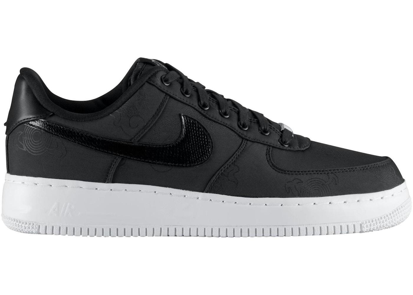 veneno guía Rechazar  Nike Air Force 1 Low Year of the Dragon 1 - 516630-090