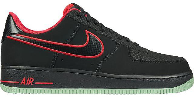 Air Force 1 Low Yeezy