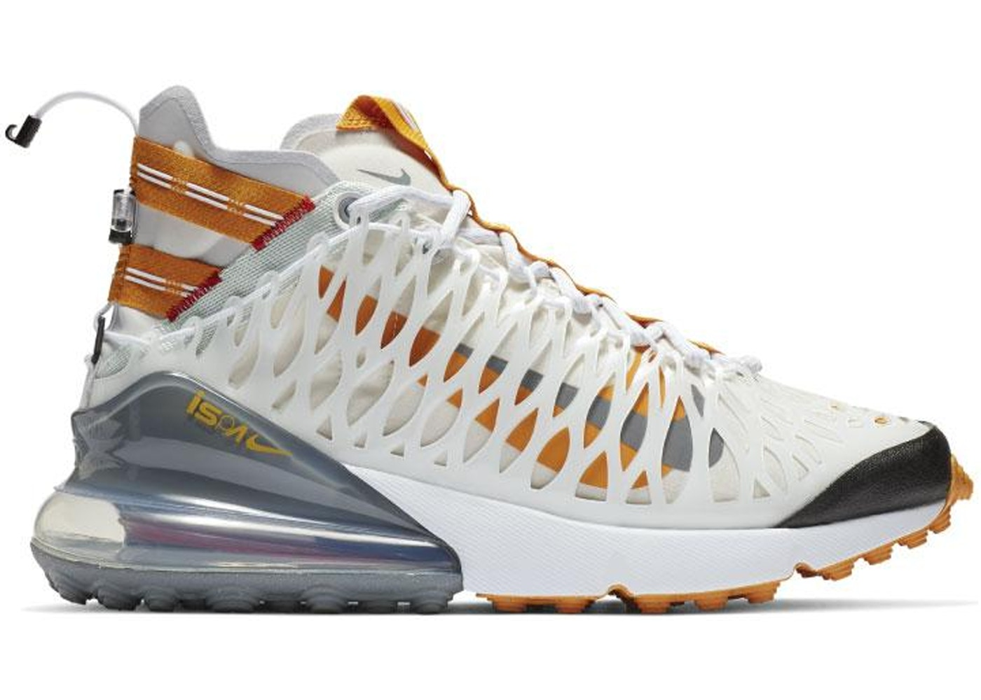 the latest unique design wholesale price Buy Nike Air Max 270 Shoes & Deadstock Sneakers