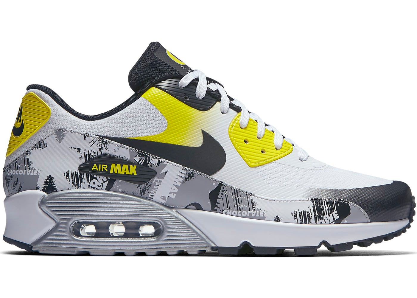 14 Reasons to/NOT to Buy Nike Air Max 90 Ultra 2.0 (January 2018