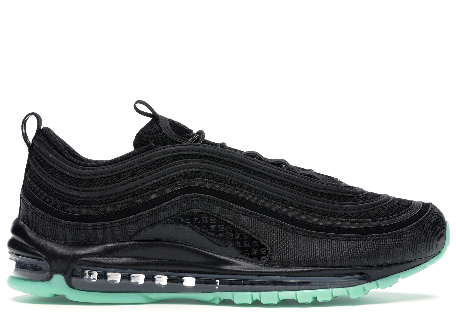air max 97 verde acqua
