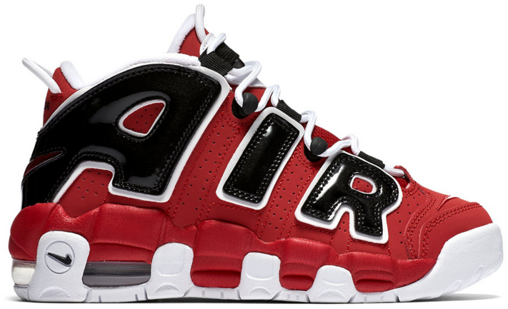 Air More Uptempo Bulls Hoops Pack (GS)