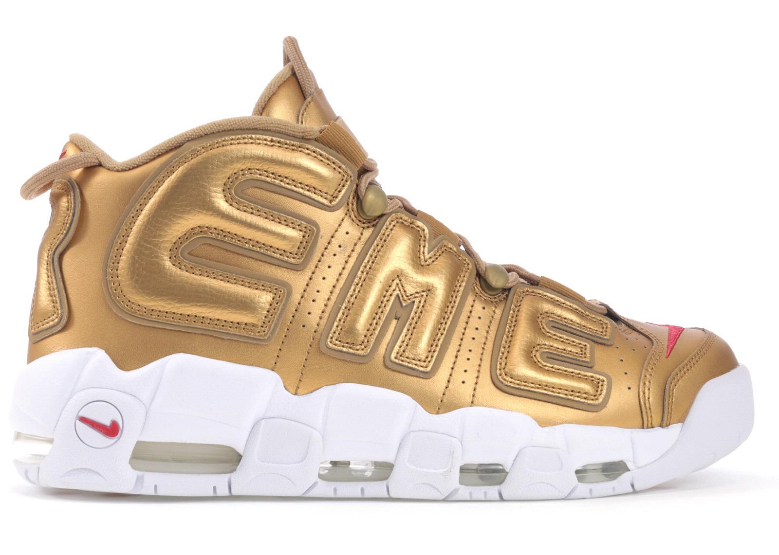 Nike Sneakers Koop Deadstock Shoes Basketball OwfA7dq4