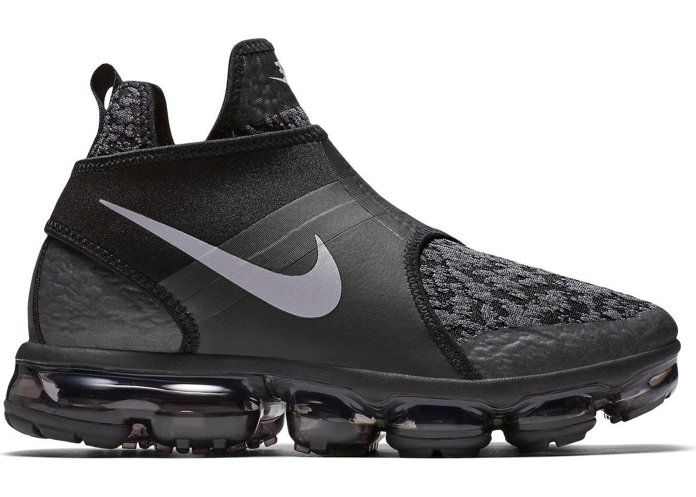 Nike Vapormax Silver