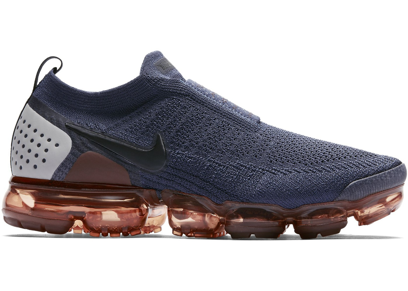 Nike Air Max VaporMax Shoes - New Highest Bids