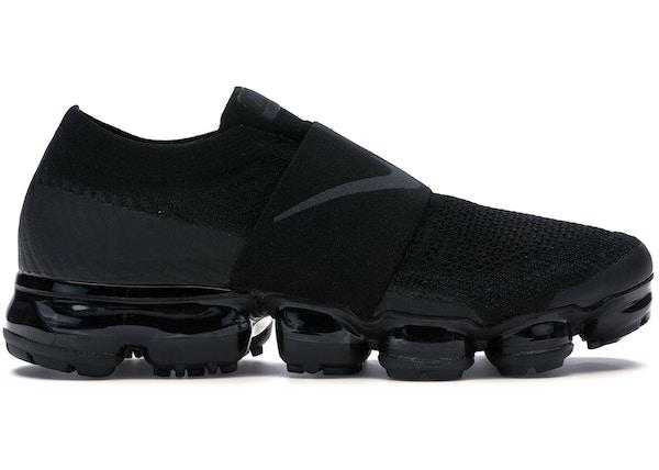 Buy Nike Air Max VaporMax Shoes   Deadstock Sneakers 6d14b5ff8