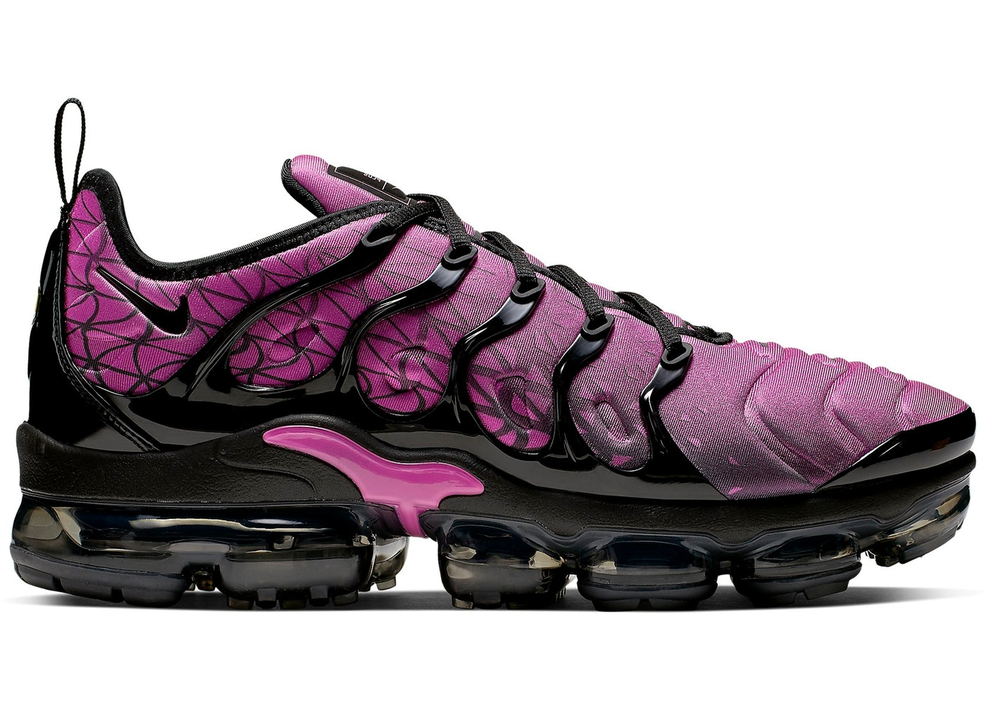 78abbc2f148 Nike Air Max VaporMax Shoes - Release Date