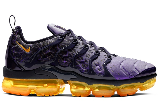 990ce23065f8 Buy Nike Air Max VaporMax Shoes   Deadstock Sneakers
