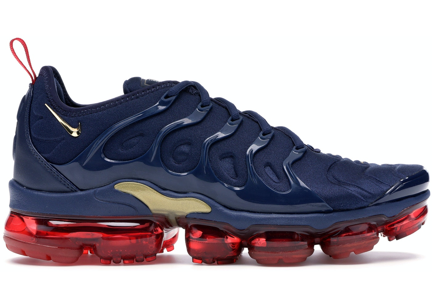 outlet store 7b983 d3401 Buy Nike Air Max VaporMax Shoes   Deadstock Sneakers