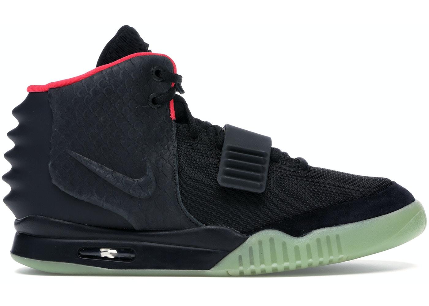 Teórico estético Agarrar  Nike Air Yeezy 2 Solar Red - 508214-006