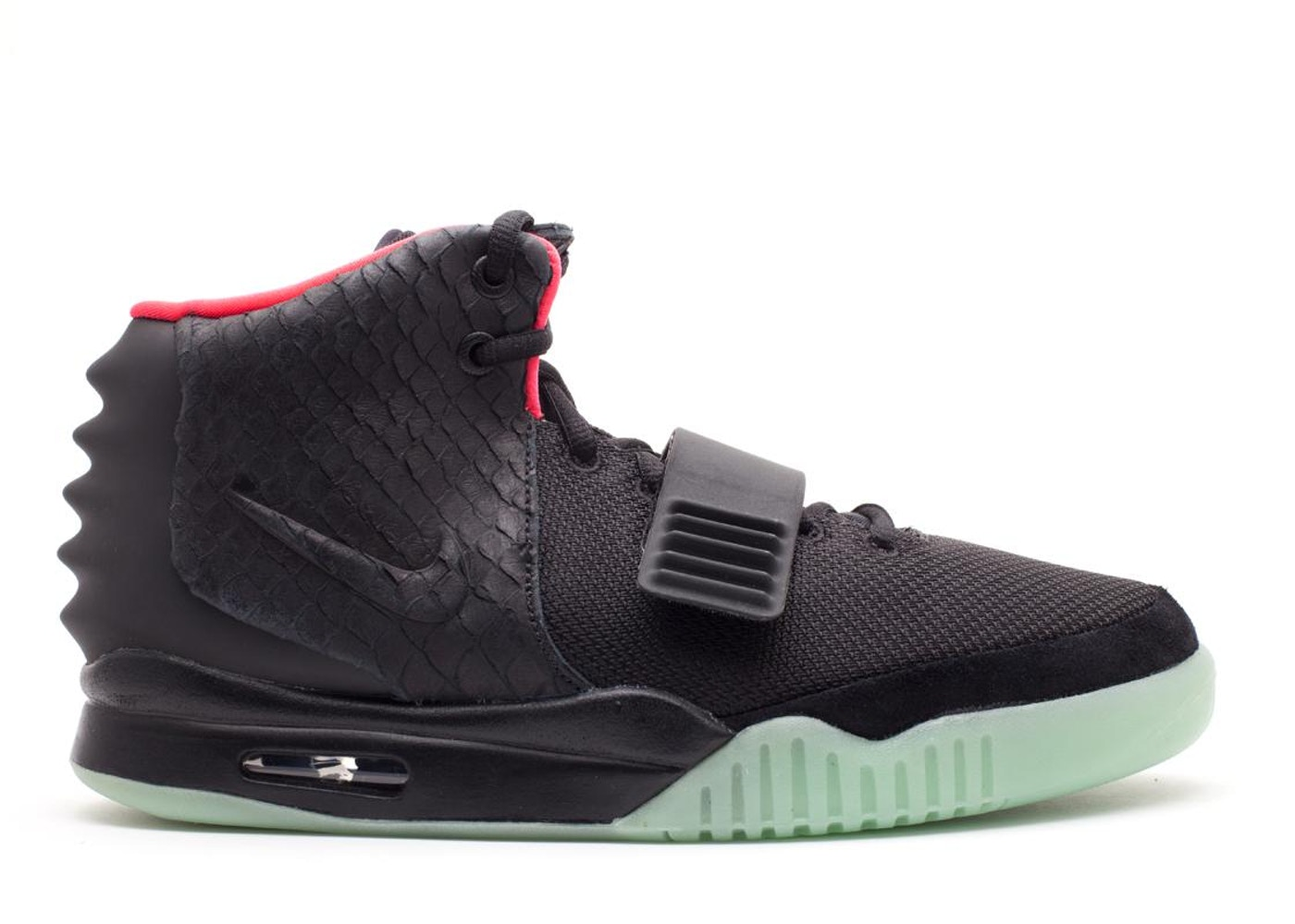 Air Yeezy 2 Solar Red - 508214-006 f129d29f9faa