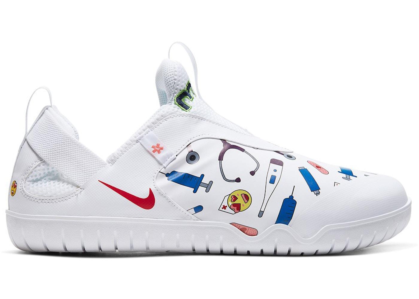 Nike Corona