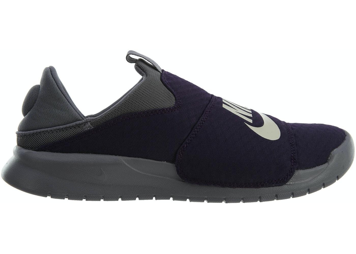 big sale 35e22 15052 Nike Benassi Slp Grand Purple Desert Sand - 882410-500