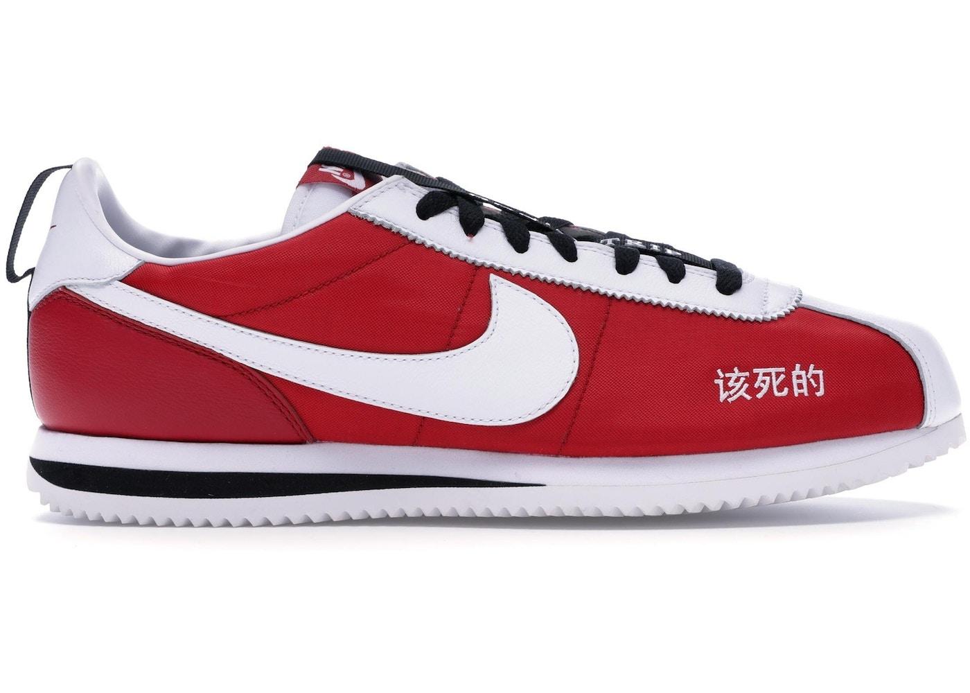 on sale 247f7 46c3b Nike Cortez Kenny 2 Kendrick Lamar Kung Fu Kenny