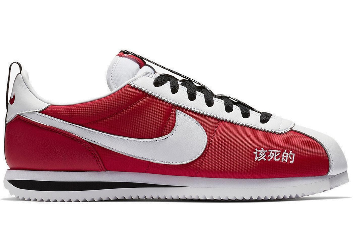 Nike Cortez Especial
