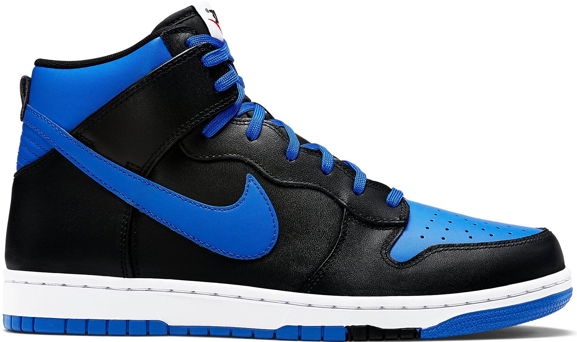 Nike Dunk CMFT Royal - 705434-400