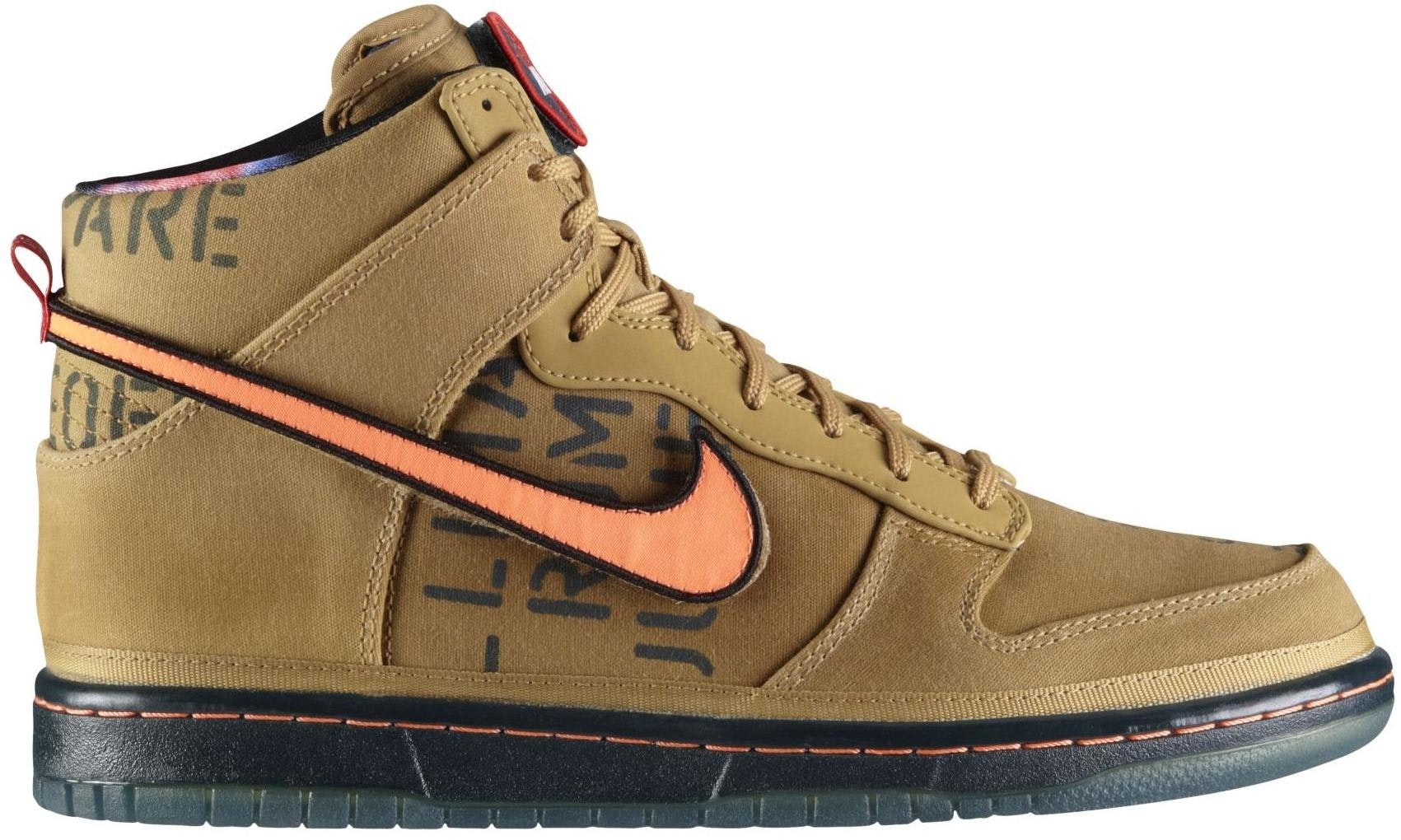 Nike Dunk High All Star Galaxy Gold
