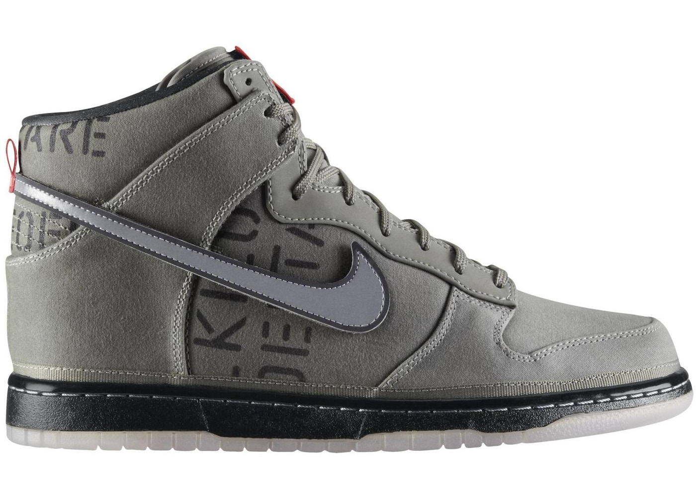 pretty nice 32dc1 71310 Buy Nike Basketball Dunk Shoes   Deadstock Sneakers