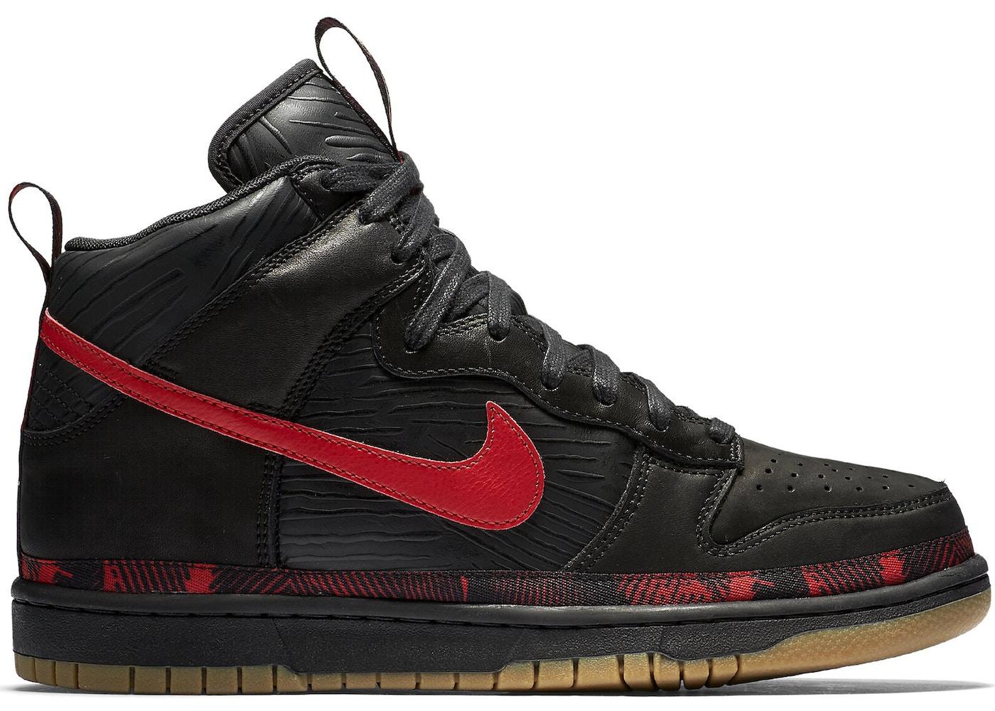 super popular ce6ba 523e9 Buy Nike Basketball Dunk Shoes  Deadstock Sneakers