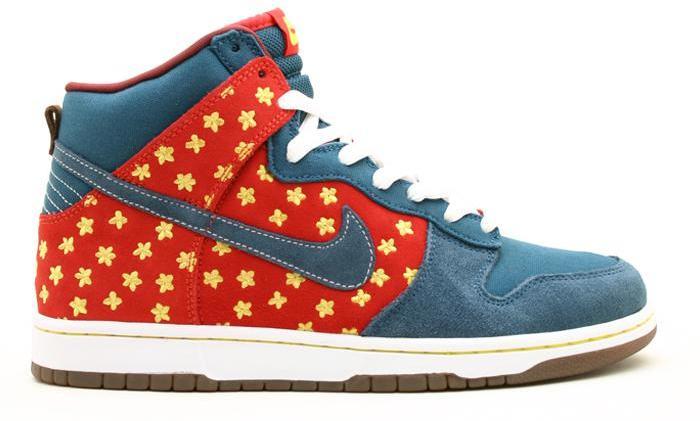Nike Dunk SB High Quagmire - 313171-331