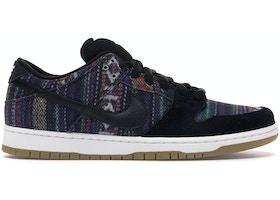 premium selection bf4e1 e582e Nike Dunk SB Low Hackey Sack