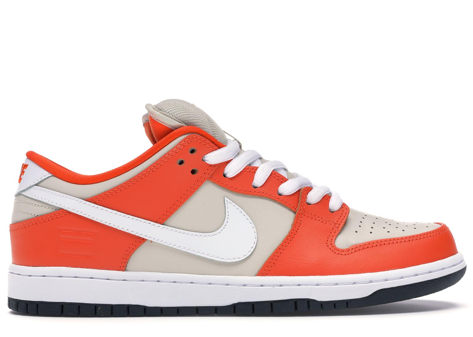Nike Dunk SB Low Orange Box - 313170-811
