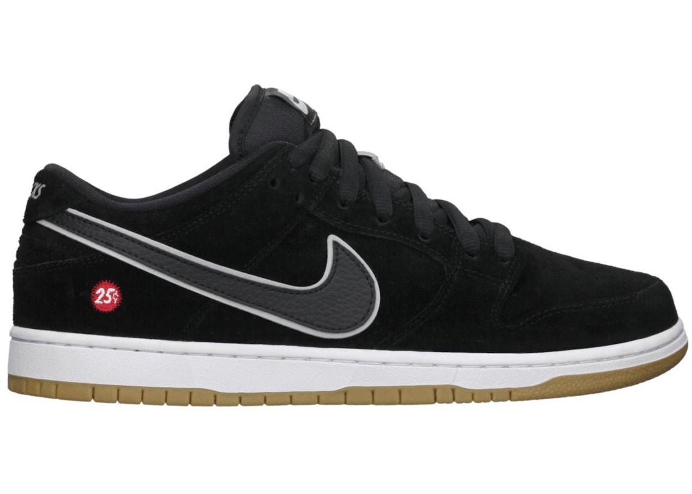 low priced 79e33 7855a Nike Dunk SB Low Quartersnacks