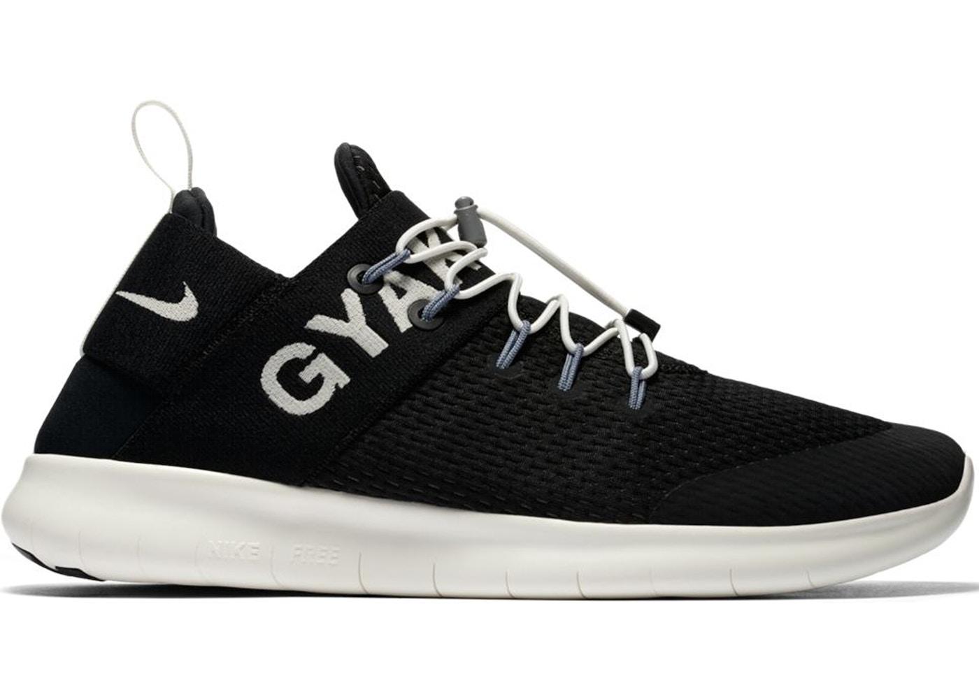 Nike Free Run CMTR 17 Undercover Gyakusou Black - 904732-001 0a66faab60ce
